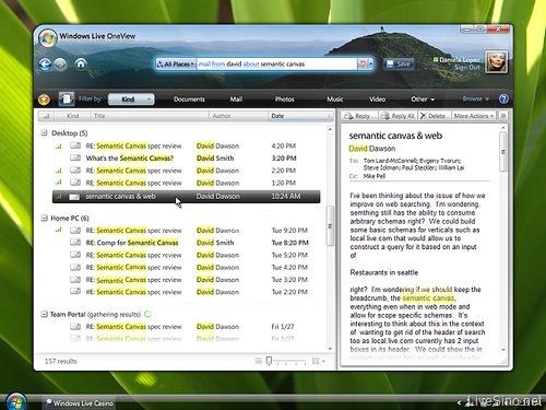 Windows Vista 的搜索功能何时能让人满意?