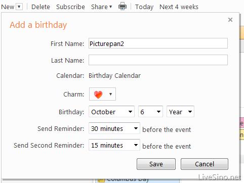 Windows Live Calendar 更新,改进生日日历功能