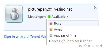 Windows Live ID Wave 4 登录新特性:一次性登录码