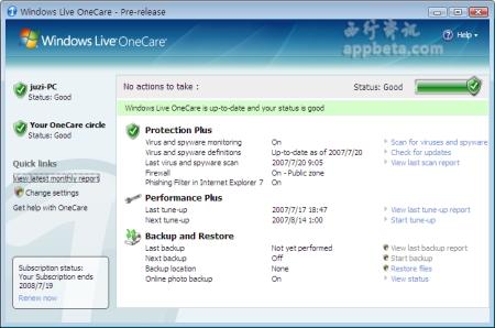 indows Live OneCare 2.0 在线备份试用报告