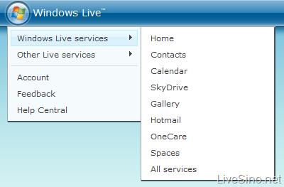 Windows Live 新导航栏介绍