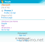Windows Live for Mobile Wave3 正式推出