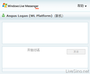 Windows Live IM Control 即将发布