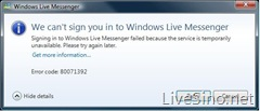 开启 Windows Live Messenger Wave3 RC 多开功能