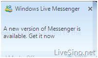 Windows Live Messenger Wave3 QFE 更新推出