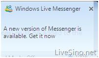 Windows Live Messenger Wave3 QFE 更新推出