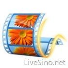 新版 Windows Live Movie Maker 将于今年底发布(Updated)