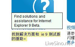 Microsoft Translator 性能增强,SSL 支持,并增加亚洲语言朗读功能