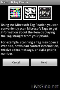微软推出 Android 版 Microsoft Tag 二维码服务应用