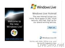Windows Live Wave2 发布活动回顾