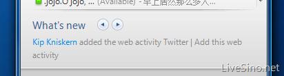 即将发布的 Windows Live Wave3 新版在线服务