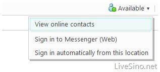 Hotmail 内置的 Web Messenger 已支持仅显示在线联系人