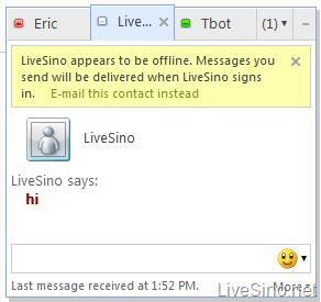 Windows Live Wave 4 之 Web Messenger 体验补充