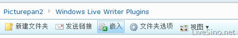 在 Windows Live Spaces 中嵌入 IM Control 及 SkyDrive 框架