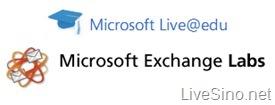Live@edu 开始提供 Exchange Labs 服务