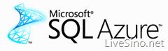 微软更新 SQL Services 产品名称 Microsoft SQL Azure,WPC09 将有更多软件 + 服务新闻