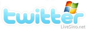 微软官方产品组(团队)Twitter 帐号列表