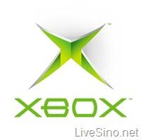 Xbox Live 服务恢复正常