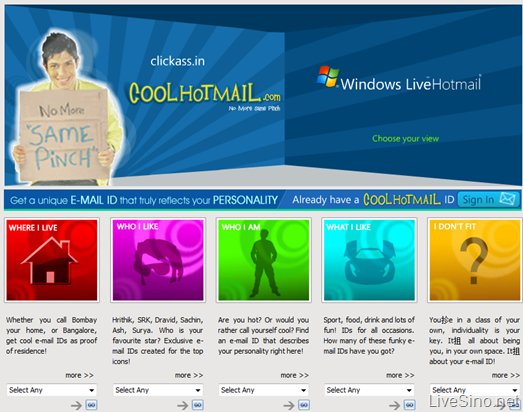 MSN 印度推出 Cool Hotmail