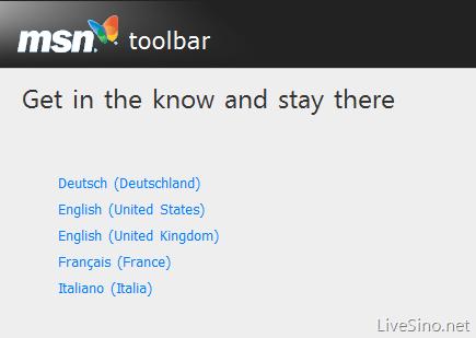 MSN Toolbar 开始国际化,已支持英国,法国,德国,意大利