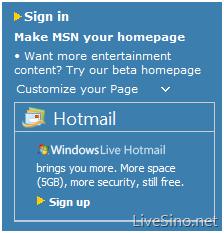 MSN 推出新选项,测试娱乐主题焦点主页
