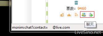 MSN 中国的 Buddy 设计大赛及在线卡拉 OK 大赛