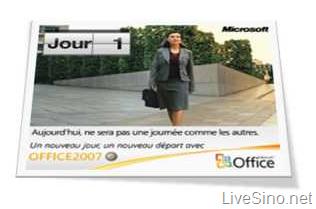 Office 2007 风格的 MSN.com(三)
