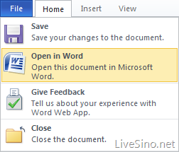 Office Web Apps 之 Word 编辑器界面预览