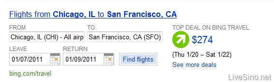 必应航班搜索增强自然语言支持;微软加入 FairSearch 阵营