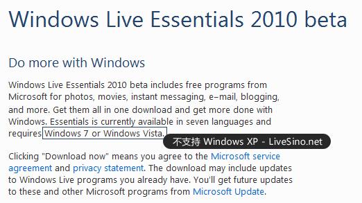 Windows Live Essentials Wave 4 将不支持 Windows XP