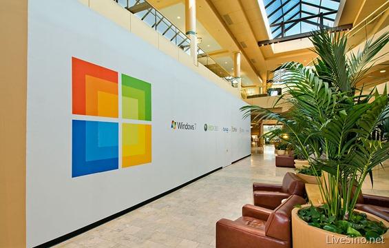 Microsoft, barricade, Scottsdale Fashion Square, Scottsdale, AZ