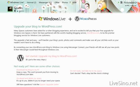 微软宣布关闭 Spaces 服务,3000 万博客将转移至 WordPress.com