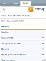 Bing for Mobile 黑莓应用更新