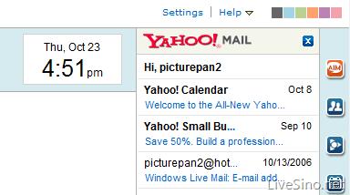 AOL Mail 支持查收 Yahoo! Mail 邮件