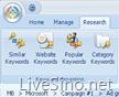 申请 adCenter Desktop Beta 测试