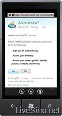 Windows Live 开发平台(Messenger 连接)更新:OAuth 2.0 支持等新特性