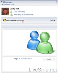 Facebook 上的 Windows Live Messenger 应用更新