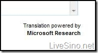 Office Live Workspace、Windows Live Translator 最新更新