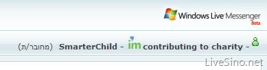 IM Control 及 Messenger Library 支持两种新语言