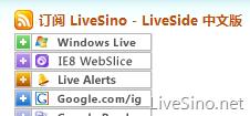 LiveSino 已添加 IE8 WebSlice 订阅支持