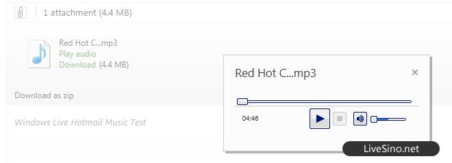 Hotmail 增加内嵌音频播放器