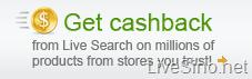 微软在英国推出 Live Search Cashback,以及之后的 EMEA计划