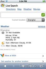 Live Search 已推出支持 iPhone 的新移动版