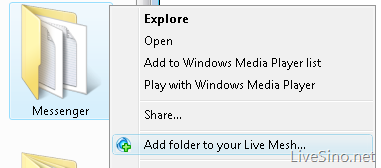 Live Mesh 应用教程: 同步 Windows Live Messenger 内容