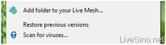 Live Mesh 技术预览版初体验