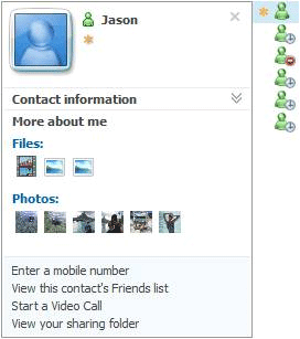 Windows Live Messenger 中显示好友最新 SkyDrive 上传