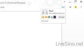 Office 15 技术预览版大量截图,以及关于 Writer 的疑问