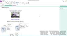 Office 15 技术预览版截图泄漏,部分改动披露