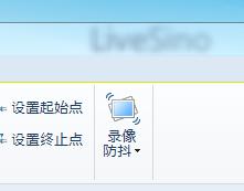 Windows Essentials 2012 体验:照片库与影音制作
