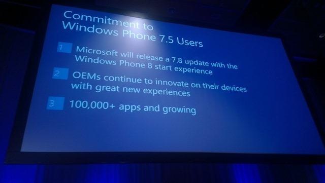 传 Windows Phone 7.8 本周三发布;更多 WP7.8 第三方定制 ROM 出现